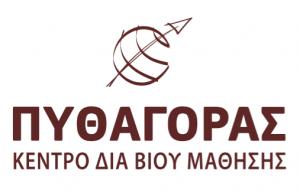 KEK Pythagoras